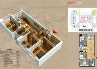 Chú ý!!! Dự án Helios 75 Tam Trinh - Bán cắt lỗ căn góc số 8 tòa B – phá giá thị trường