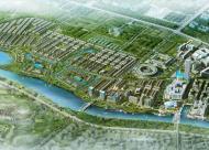 Thông báo khẩn! Sắp mở bán dự án Sun River City lô BT, tầm 1,4 tỷ,180m2