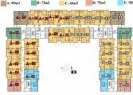 Bán kiot CC Athena Complex DT 56-148m giá gốc từ 15.5tr/m2 LH 0963296626