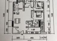 Cần nhượng gấp suất thành ủy căn góc 102,5m2, 3PN, 2WC, 2bc, tòa A2 IA20 Ciputra, giá gốc 18.5tr/m2