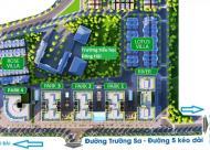 Cách Nguyễn Văn Cừ chỉ 5 phút đi xe, chung cư cao cấp, full tiện ích, giá chỉ 16,5tr/m2