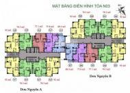 Chính chủ cần tiền bán gấp chung cư K35 Tân Mai căn 1005 tòa N03B, DT 78.3m2, giá 23tr/m2:0981129026