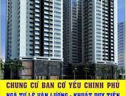 Bán căn hộ chung cư tại Dự án Chung cư Ban cơ yếu Chính phủ, Thanh Xuân, Hà Nội diện tích 74m2  giá 2 Tỷ